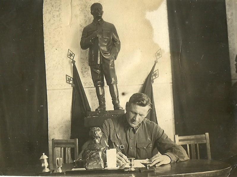 Гранитов Иван Васильевич
