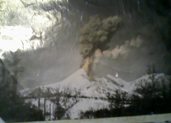 Внезапное извержение.